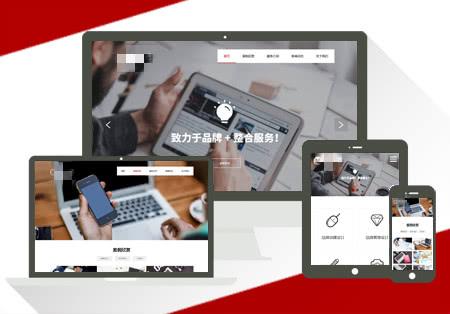 玖祺企业官网 2.1.5版本模块