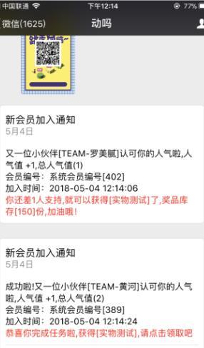 黄河粉丝宝任务宝 11.4.7版本模块+有赞店铺授权插件1.1.0版本插件