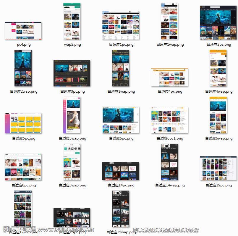 几十套精美苹果CMS V10模板包含PC版+WAP版+自适应版