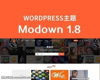 响应式Modown v1.8 WordPress收费资源素材下载主题网站模板,附带erphpdown-9.5.5版本