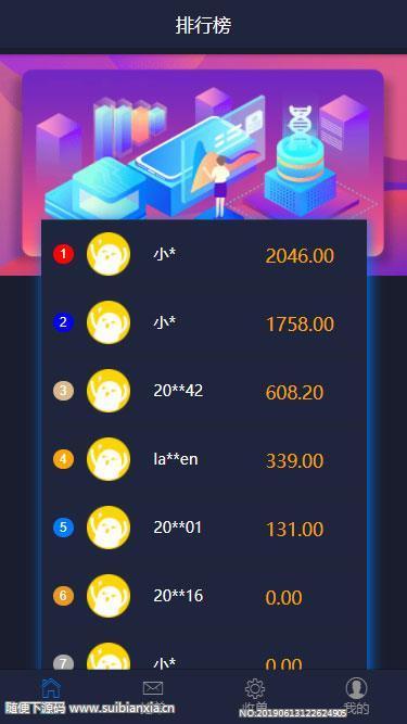 Thinkphp内核开发2019最新微信支付宝跑分平台源码,某站完整无错会员一万元定制版,内附安装教程