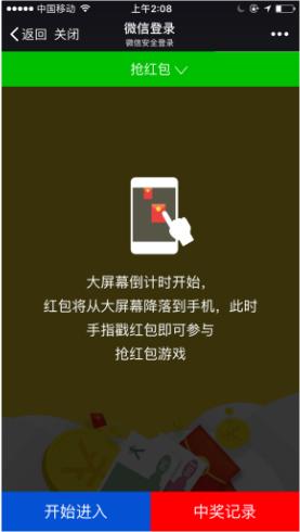 米波现场7.3.7版本模块