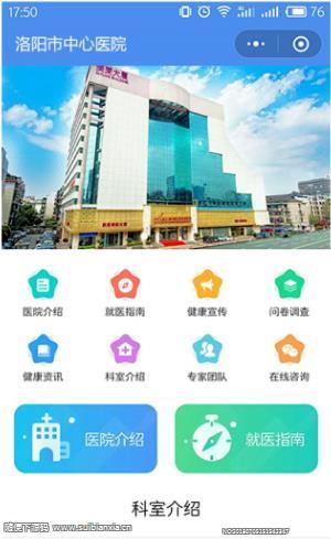 微擎小程序壹佰智慧门店1.1.38版本小程序前端+后端