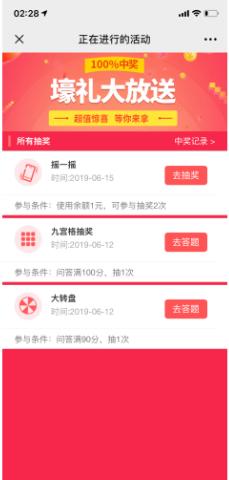 米花营销宝1.0.5版本微信公众号源码
