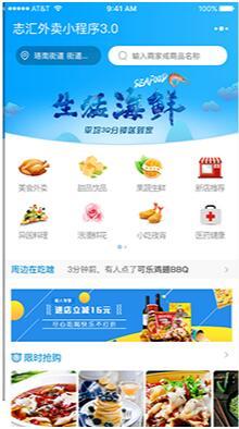 叮咚超级外卖餐饮6.2.4版本+跑腿2.0.1小程序