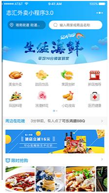 叮咚超级外卖点餐6.2.5版本 微信小程序 前端+后端