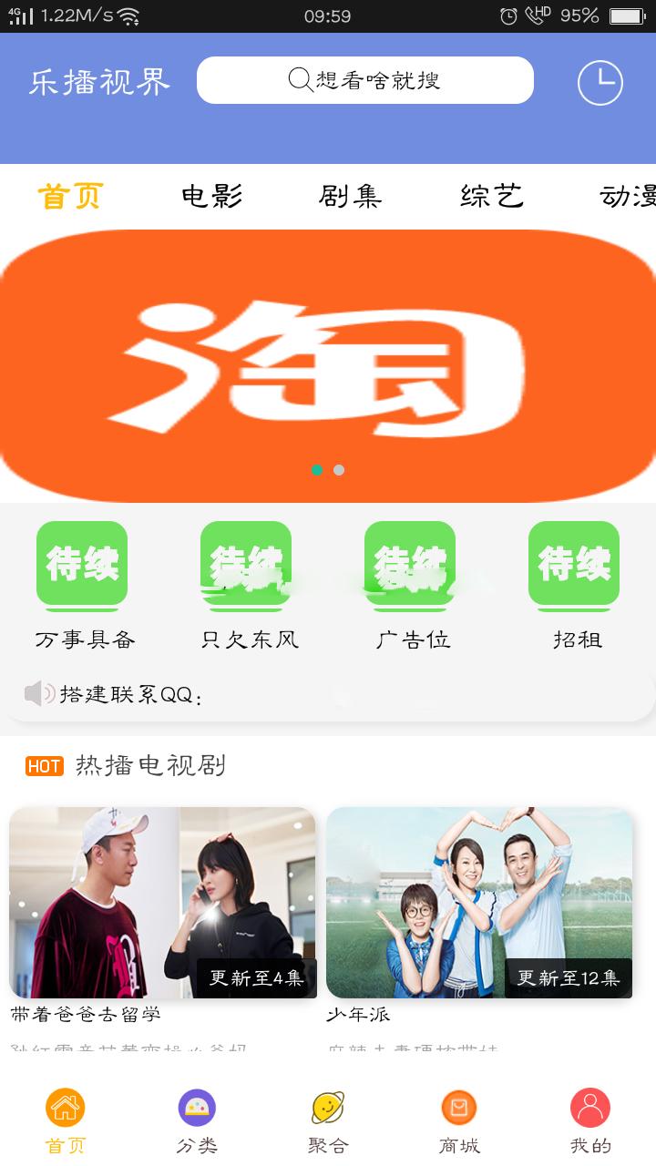 最新版后门影视app源码,双端影视源码,带VIP分销,自动发卡卡密,附带两套UI