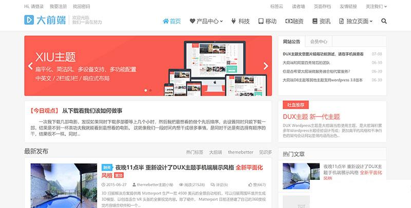 WordPress博客主题,大前端DUX6.0版本主题