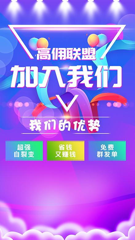 拼多多客京东客蘑菇街 9.5.3 开源版本 微擎小程序 前端+后端