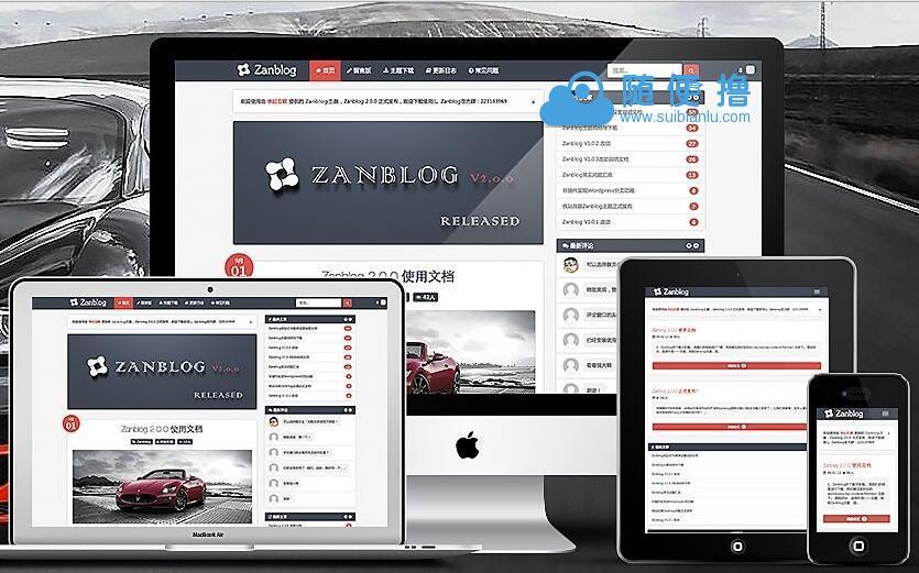 WordPress主题模板,ZanBlog主题模板