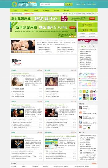 浅绿色探坏资讯网WordPress CMS主题