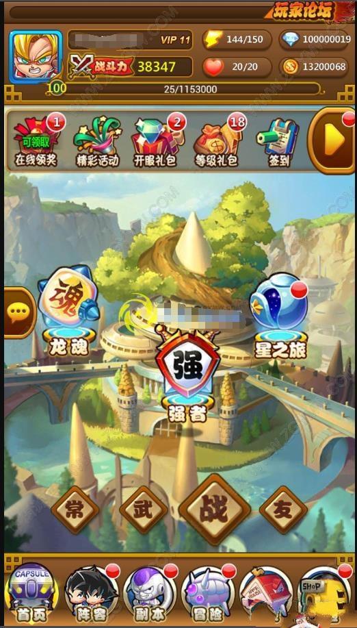 卡牌手游【新七龙珠】精品一键服务端带安卓苹果双端