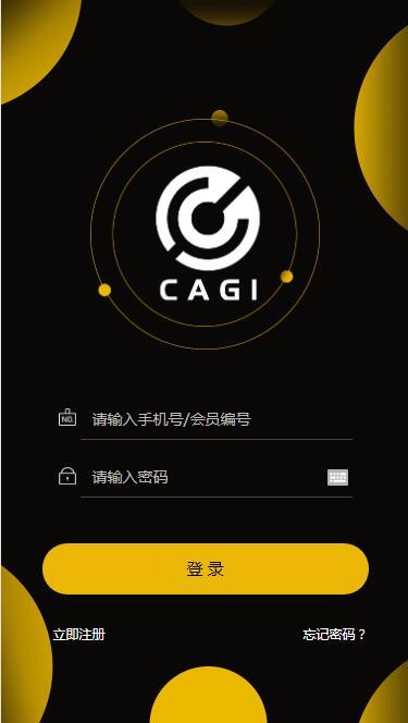 完整运营版CAGI区块链虚拟币理财源码理财H5网站区块链+投资分红+杠G转账