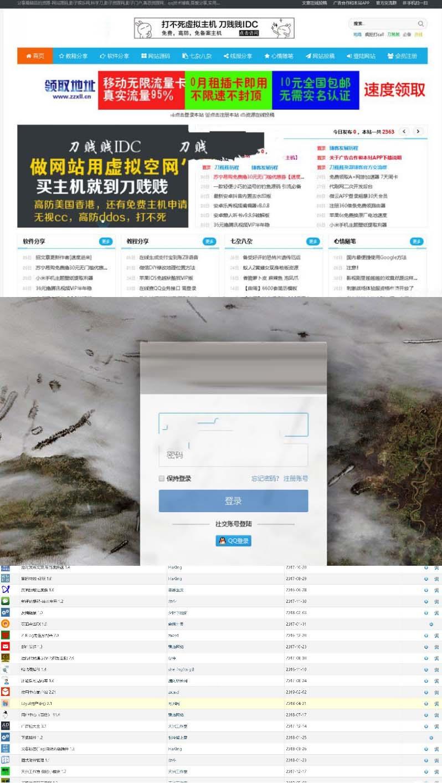 Zblog资源博客网站整站源码