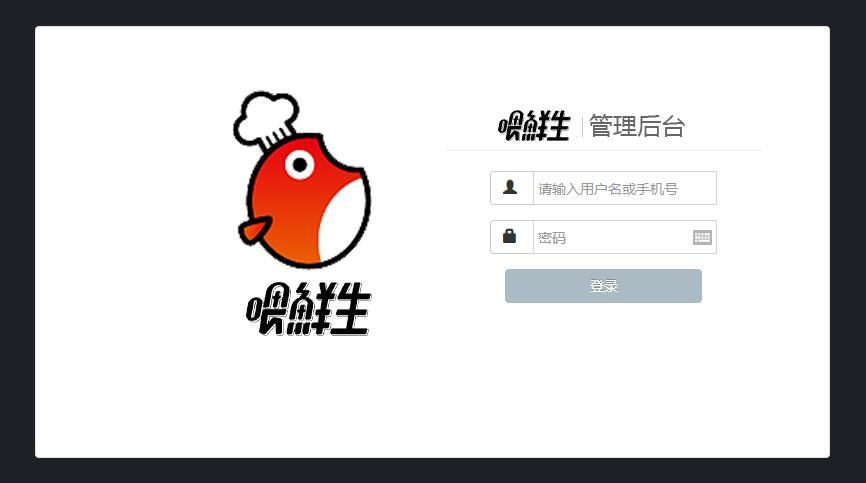 【独立版】狮子鱼团购小程序商城 V11.7.0版本 微信小程序 前端+后端