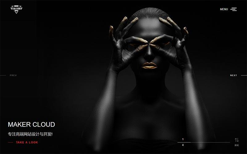 织梦dedecms黑色高端自响应式全屏翻屏摄影相册艺术设计公司网站模板利于SEO优化