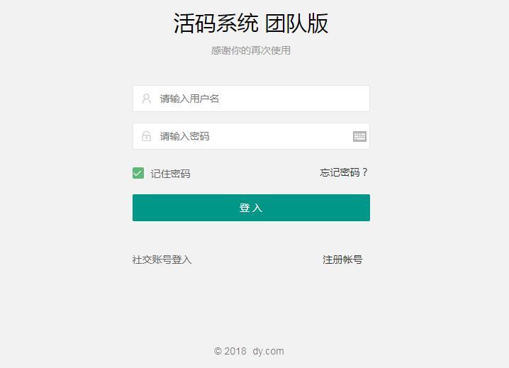TP二维码活码系统源码自适应手机引流大助手