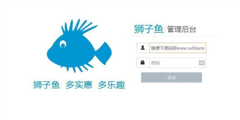 独立版狮子鱼社区团购 V12.8.0 版本 微信小程序 前端+后端