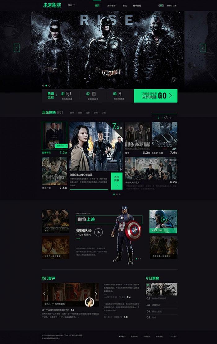 Thinkphp开发精美黑色视频影视电影网站整站源码
