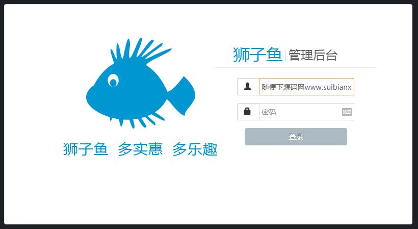 独立版狮子鱼社区团购 V12.7.2 版本 微信小程序 前端+后端小程序带直播功能修复小程序问题