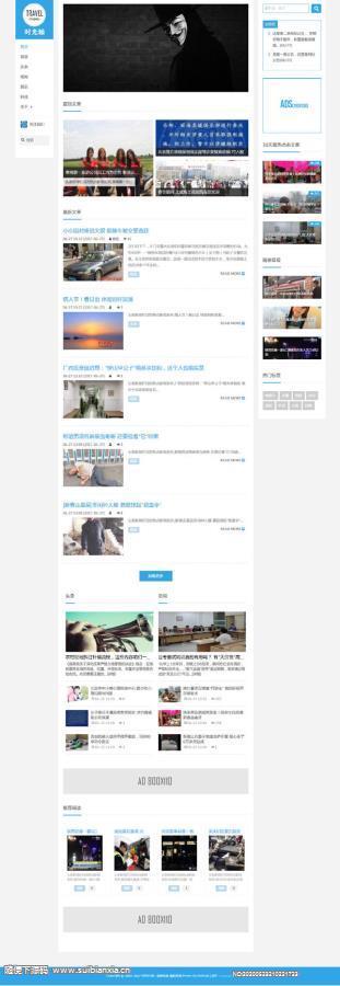 织梦dedecms模板响应式个人博客自媒体文章类织梦模板源码PC+WAP手机端利于seo优化