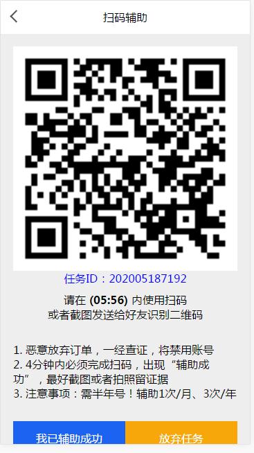 PHP有米FZ码力微信辅助系统源码任务发布系统源码抢单系统源码有代理和排行榜功能带视频教程