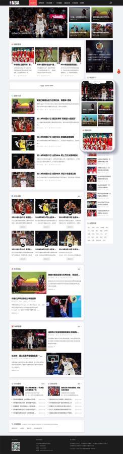 织梦dedecms模板HTML5响应式NBA体育赛事资讯类织梦模板源码PC+WAP手机端利于SEO优化