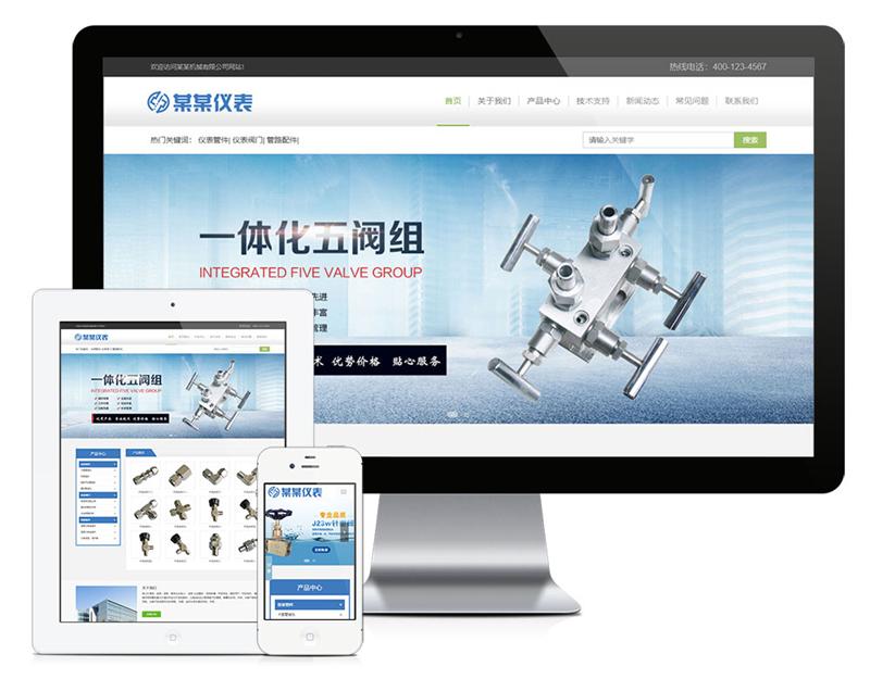 易优cms内核开发响应式防爆仪表管阀件公司网站模板源码适用于机械-设备-制造-仪器行业网站PC+WAP手机端