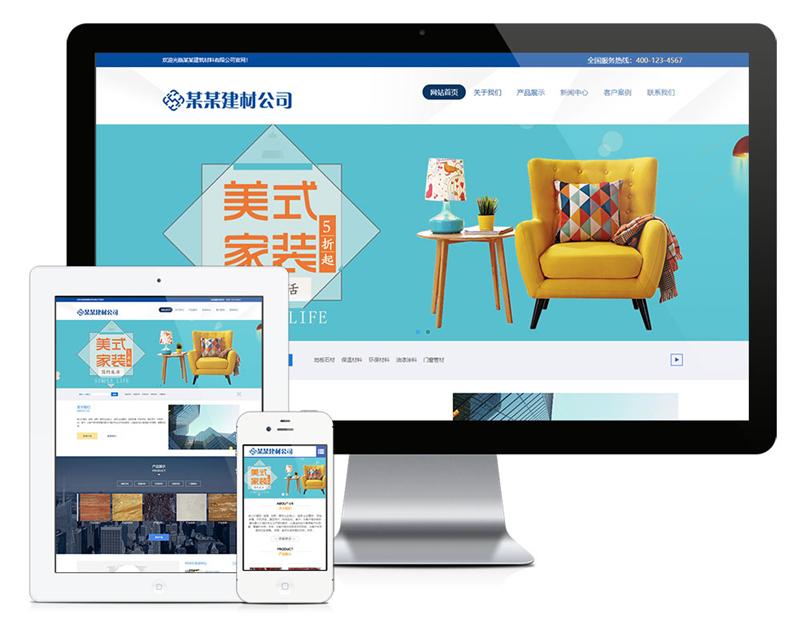 易优cms内核开发石材板材建筑材料公司网站模板源码适用于建材-家居-家具-电器行业网站带手机端
