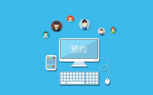 预约门店 微信小程序前后端 支持多行业 3.1.5版本