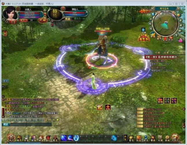 2020.06月最新【大唐2】网单服务端一键安装游戏客户端虚拟机版