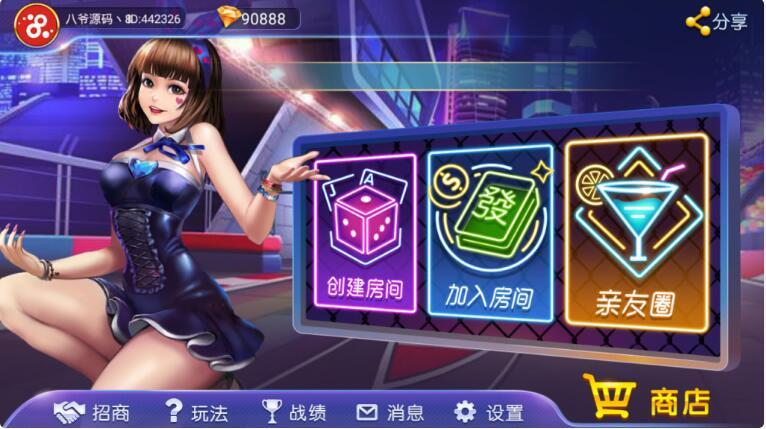 最新更新电光流光版奥玩娱乐量推二开换ui版源码带完整双端
