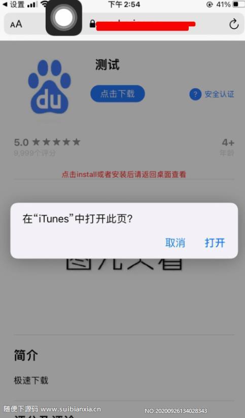 基于Java+Vue开发的苹果IOS超级签名系统源码带分发页面支持安卓合并支持上传阿里云OOs七牛云存储进行分发