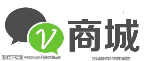 开源微信小程序商城V3 3.28.12企业版带几十个最新商业插件